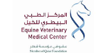 Equine Veterinary Medical Center logo